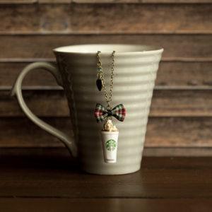Starbucks Pumpkin Spice Latte Κολιέ